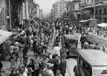 Οδός Αθηνάς 1946-48